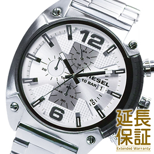 【並行輸入品】ディーゼル DIESEL 腕時計 DZ4203 メンズ Overflow オーバーフロー