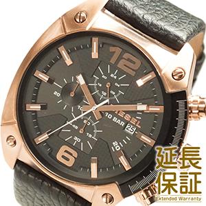 【並行輸入品】ディーゼル DIESEL 腕時計 DZ4297 メンズ Overflow オーバーフロー