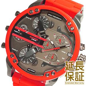 【並行輸入品】DIESEL ディーゼル 腕時計 DZ7370 メンズ Mr. Daddy ミスターダディ