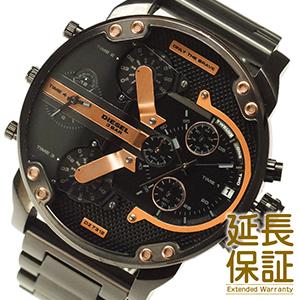 【並行輸入品】DIESEL ディーゼル 腕時計 DZ7312 メンズ Mr. Daddy ミスター ダディ