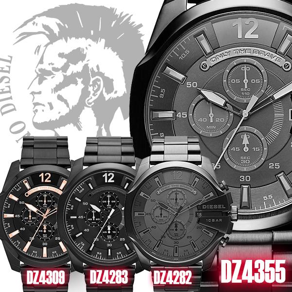 【レビュー記入確認後次回送料無料クーポン】ディーゼル 腕時計 DIESEL 時計 並行輸入品 DZ4282 DZ4283 DZ4309 DZ4355 メンズ MEGA CHIEF メガチーフ