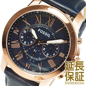 【並行輸入品】フォッシル FOSSIL 腕時計 FS4835 メンズ GRANT グラント