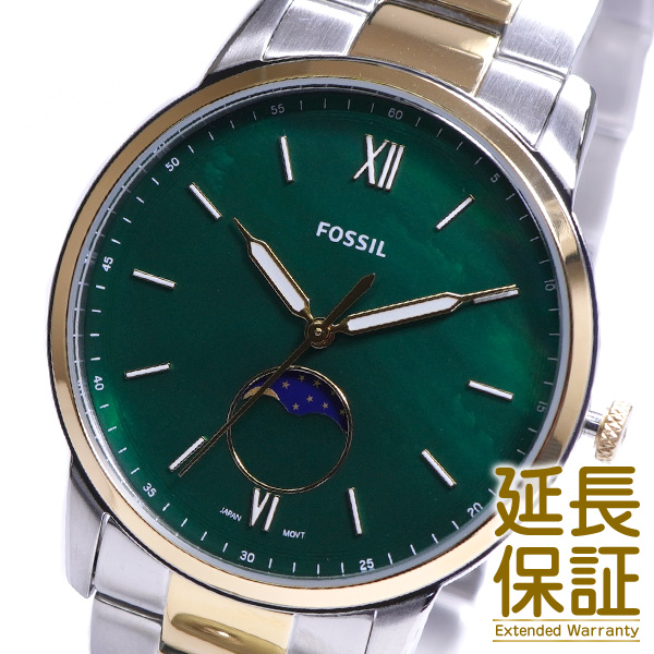 【並行輸入品】FOSSIL フォッシル 腕時計 FS5572 メンズ ミニマリスト? クオーツ