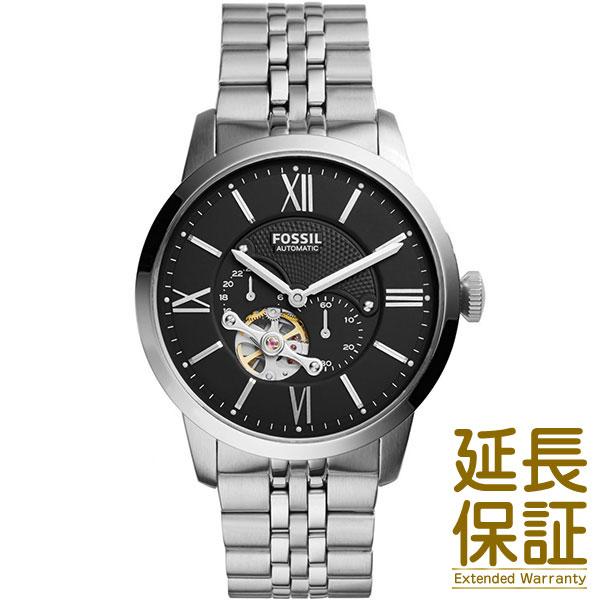 【並行輸入品】FOSSIL フォッシル 腕時計 ME3107 メンズ Townsman タウンズマン 自動巻き