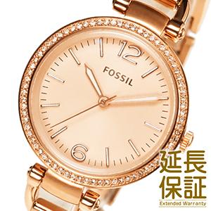 【入荷待ち】【並行輸入品】フォッシル FOSSIL 腕時計 ES3226 レディース GEORGIA ジョージア