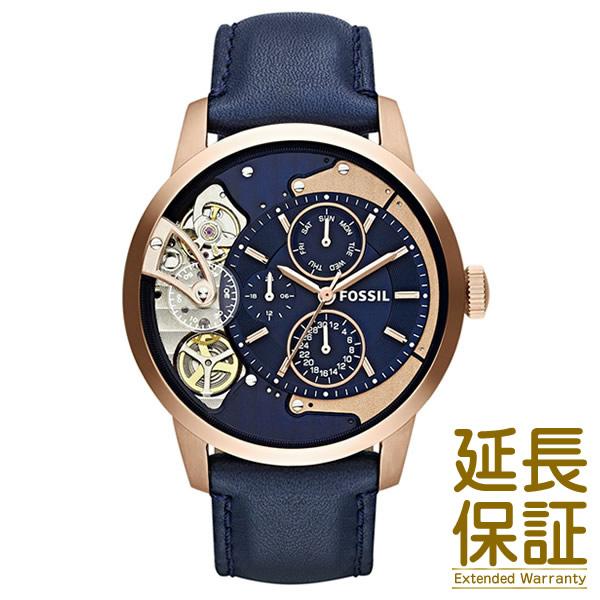 【並行輸入品】FOSSIL フォッシル 腕時計 ME1138 メンズ TOWNSMAN TWIST タウンズマン ツイスト 自動巻き