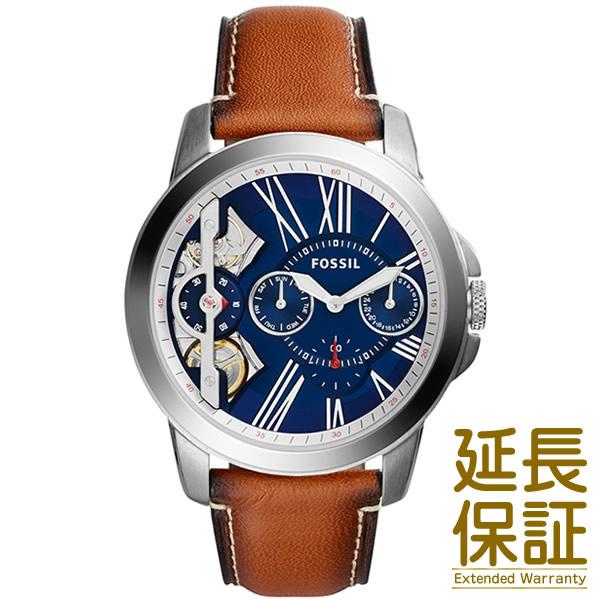 【並行輸入品】FOSSIL フォッシル 腕時計 ME1161 メンズ GRANT TWIST グラント ツイスト 自動巻き