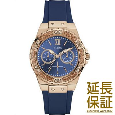 【国内正規品】GUESS ゲス 腕時計 W1053L1 レディース ジェットセッター JET SETTER クオーツ