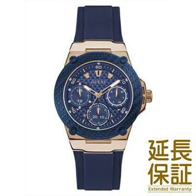 【正規品】GUESS ゲス 腕時計 W1094L2 レディース Zena クオーツ