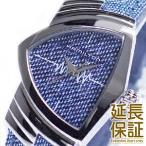 【並行輸入品】HAMILTON ハミルトン 腕時計 H24211941 レディース Ventura ベンチュラ