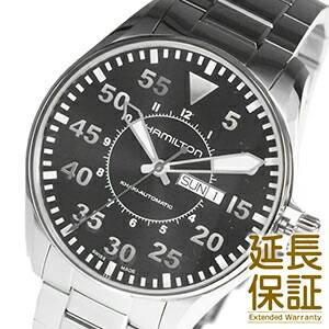 【並行輸入品】HAMILTON ハミルトン 腕時計 H64715135 メンズ Khaki King Pilot カーキ キング パイロット