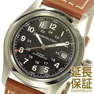 【並行輸入品】ハミルトン HAMILTON 腕時計 H70455533 メンズ KHAKI Field カーキ フィールド