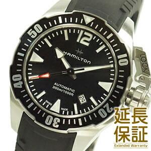 【並行輸入品】ハミルトン HAMILTON 腕時計 H77605335 メンズ KHAKI NAVY OPEN WATER カーキネイビーオープンウォーター