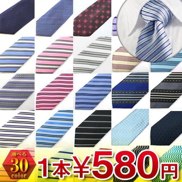 レビュー記入確認後次回送料無料クーポン メール便選択で送料無料 メンズ ネクタイ necktie 洗えるウォッシャブルタイプ ビジネス定番 カジュアル ワイシャツ スーツ 30種類 フォーマル 訳あり商品 並行輸入品 人気