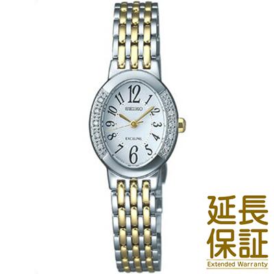 【国内正規品】SEIKO セイコー 腕時計 SWCQ051 レディース DOLCE&EXCELINE ドルチェ&エクセリーヌ ソーラー