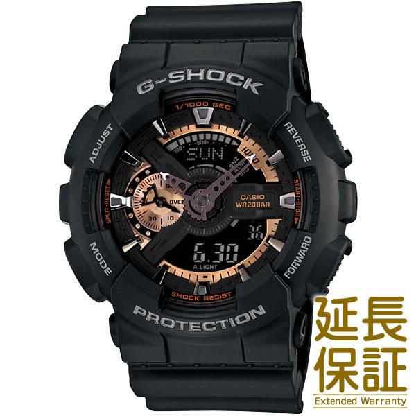 海外カシオ 海外CASIO 腕時計 GA-110RG-1A メンズ G-SHOCK ジーショック Rose Gold Series ローズゴールドシリーズ