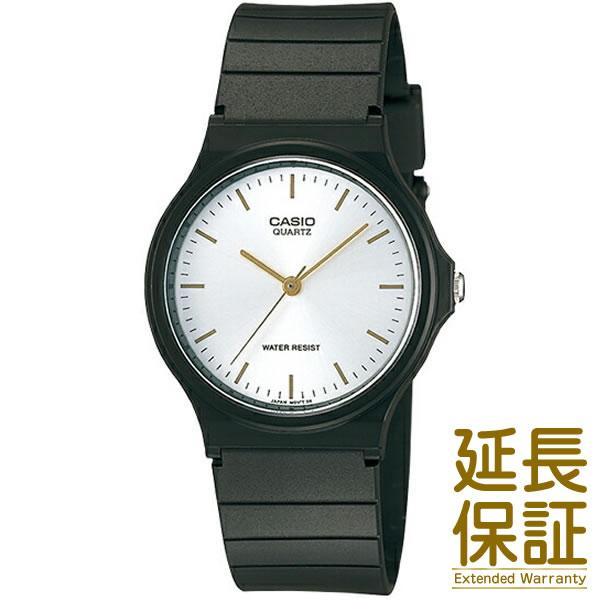 【メール便で(代引き/明日楽、不可)】【箱無し】海外CASIO 海外カシオ 腕時計 MQ-24-7E2 メンズ STANDARD ANALOG スタンダード アナログ