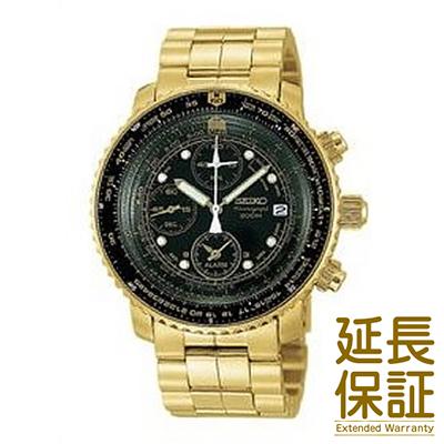 【国内正規品】海外SEIKO 海外セイコー 腕時計 SNA414P1 メンズ アラーム クロノグラフ