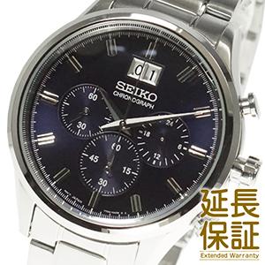 【並行輸入品】海外セイコー 海外SEIKO 腕時計 SPC081P1 メンズ