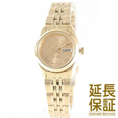 【並行輸入品】海外セイコー 海外SEIKO 腕時計 SYMA38J1 レディース SEIKO 5 セイコーファイブ 自動巻き