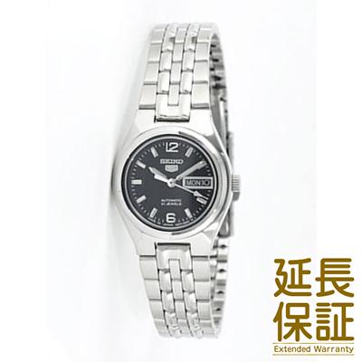 【並行輸入品】海外セイコー 海外SEIKO 腕時計 SYMK33J1 レディース SEIKO 5 セイコーファイブ 自動巻き
