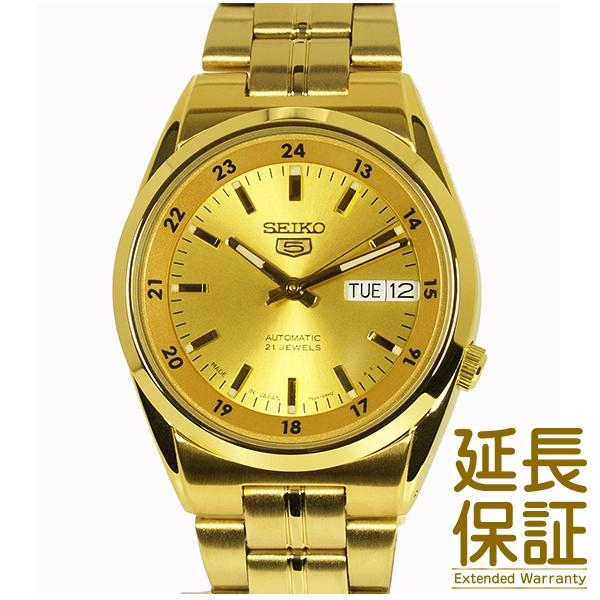 あす楽 並行輸入品 海外SEIKO 海外セイコー 腕時計 自動巻き 全国どこでも送料無料 メンズ SEIKO5 SNK574JC アイテム勢ぞろい セイコー5