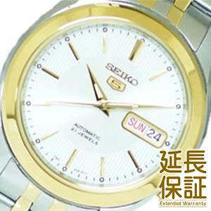 【並行輸入品】海外セイコー 海外SEIKO 腕時計 SNKL24K1 メンズ SEIKO 5 自動巻き