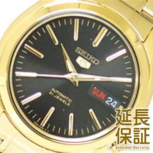 【並行輸入品】海外セイコー 海外SEIKO 腕時計 SNKL50K1 メンズ SEIKO 5 自動巻き