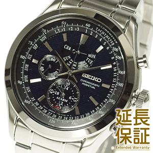 【並行輸入品】海外セイコー 海外SEIKO 腕時計 SPC125P1 メンズ クロノグラフ