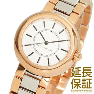 【並行輸入品】MARC JACOBS マーク ジェイコブス 腕時計 MJ3507 レディース COURTNE コートニー
