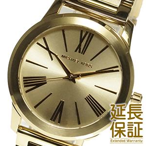 【並行輸入品】マイケルコース MICHAEL KORS 腕時計 MK3490 レディース Hartman ハートマン
