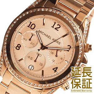 【並行輸入品】マイケルコース MICHAEL KORS 腕時計 MK5263 レディース Blair ブレア