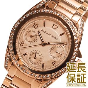 【並行輸入品】マイケルコース MICHAEL KORS 腕時計 MK5613 レディース Blair ブレア