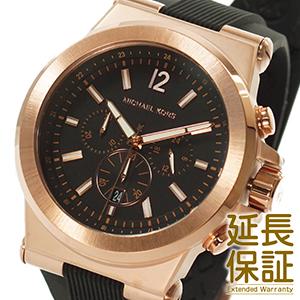 【並行輸入品】マイケルコース MICHAEL KORS 腕時計 MK8184 メンズ