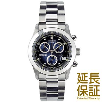 【国内正規品】SWISS MILITARY スイスミリタリー 腕時計 ML 245 メンズ ELEGANT CHORONO エレガントクロノグラフ
