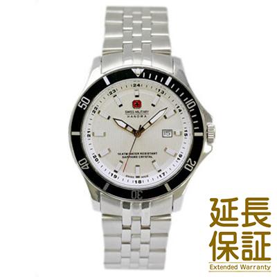 【国内正規品】SWISS MILITARY スイスミリタリー 腕時計 ML 319 メンズ Flagship フラッグシップ