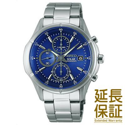 【国内正規品】WIRED ワイアード 腕時計 SEIKO セイコー AGAD058 メンズ NEW STANDARD ニュースタンダード ソーラー クロノグラフ