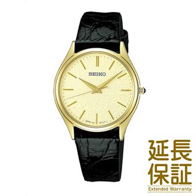 【国内正規品】SEIKO セイコー 腕時計 SACM150 メンズ DOLCE&XCELINE ドルチェ&エクセリーヌ ペアウォッチ