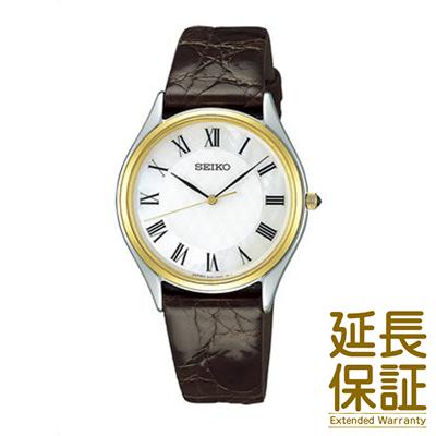 【国内正規品】SEIKO セイコー 腕時計 SACM152 メンズ DOLCE&XCELINE ドルチェ&エクセリーヌ ペアウォッチ クオーツ