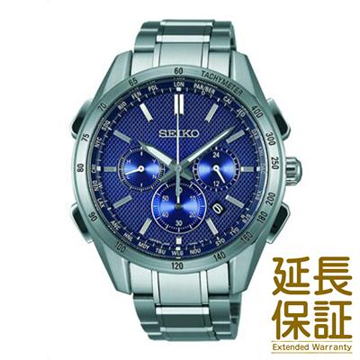 【国内正規品】SEIKO セイコー 腕時計 SAGA191 メンズ BRIGHTZ ブライツ マスコミモデル ソーラー電波修正