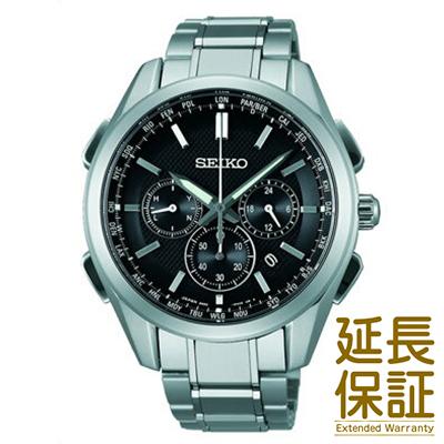 【国内正規品】SEIKO セイコー 腕時計 SAGA197 メンズ BRIGHTZ ブライツ マスコミモデル ソーラー電波修正 サファイアガラス