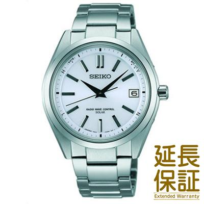 【国内正規品】SEIKO セイコー 腕時計 SAGZ079 メンズ BRIGHTZ ブライツ ソーラー電波修正 サファイアガラス