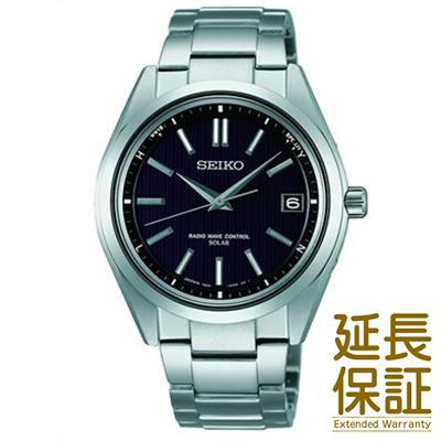【国内正規品】SEIKO セイコー 腕時計 SAGZ083 メンズ BRIGHTZ ブライツ ソーラー電波修正 サファイアガラス
