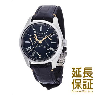 【特典付き】【正規品】SEIKO セイコー 腕時計 SARD011 メンズ PRESAGE プレザージュ 自動巻き(手巻き付)