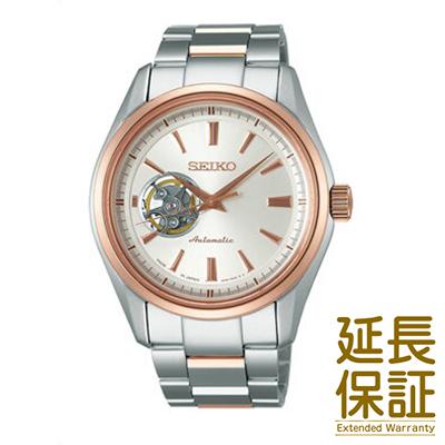 【特典付き】【正規品】SEIKO セイコー 腕時計 SARY052 メンズ PRESAGE プレザージュ 自動巻き(手巻き付)