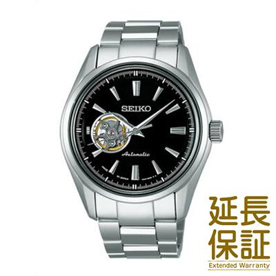 【国内正規品】SEIKO セイコー 腕時計 SARY053 メンズ PRESAGE プレザージュ 自動巻き(手巻き付)