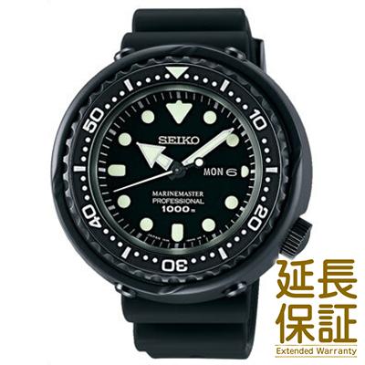 【国内正規品】SEIKO セイコー 腕時計 SBBN025 メンズ PROSPEX プロスペックス MARINE MASTER マリンマスター クオーツ