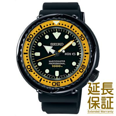 【国内正規品】SEIKO セイコー 腕時計 SBBN027 メンズ PROSPEX プロスペックス MARINE MASTER マリンマスター