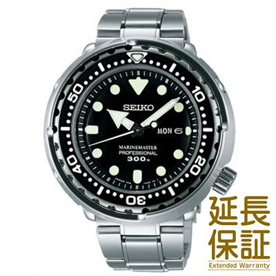 【国内正規品】SEIKO セイコー 腕時計 SBBN031 メンズ PROSPEX プロスペックス MARINE MASTER マリンマスター