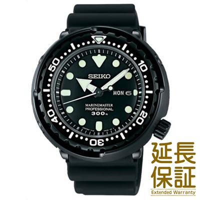 【特典付き】【正規品】SEIKO セイコー 腕時計 SBBN035 メンズ PROSPEX プロスペックス MARINE MASTER マリンマスター クオーツ